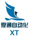 武汉夏通自动化设备有限公司