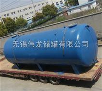 工业浓硫酸钢塑复合罐 卧式钢衬塑储罐