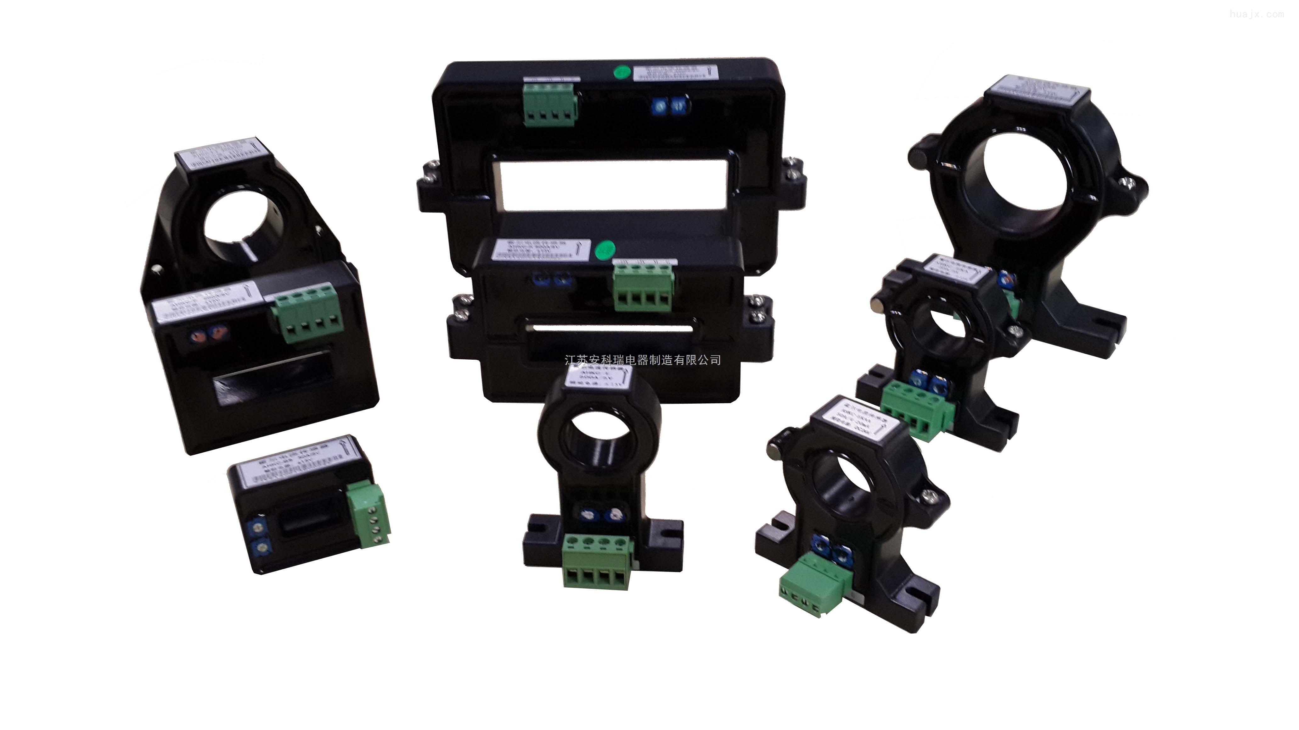 安科瑞霍尔电流传感器