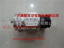 重汽HOWO轻卡配件车速传感器WTC2.6X4-646.