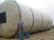 供应铁岭玻璃钢盐酸储罐、玻璃钢运输罐、