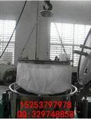 山东冠华低价出售各种二手化工设备价格优惠
