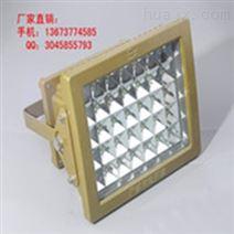吸顶式LED防爆灯厂家直销,LED防爆投光灯50W
