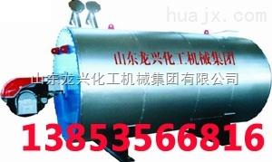 燃气导热油炉 质量保证