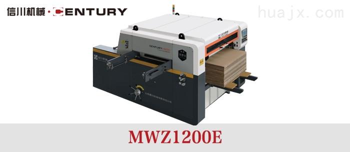 二星半自动模切机MWZ1200E