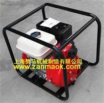 上海赞马本田GX160汽油高压消防水泵, 2寸抽水机,高扬程防汛应急泵