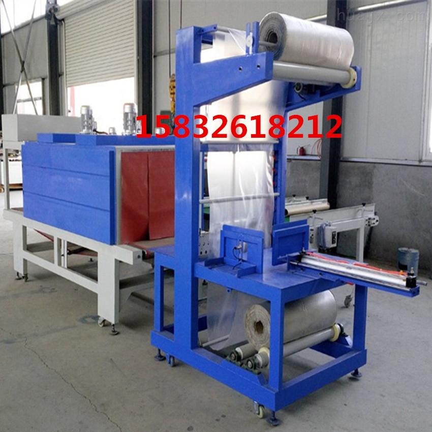 自动PE膜包装机蜂窝煤包装机
