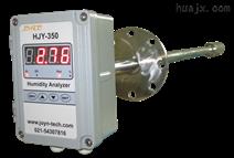干湿氧烟气湿度仪(CEMS专用)