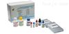 牛丙酮检测检测试剂盒,acetone试剂盒