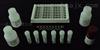 人CCL21检测试剂盒