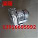 2QB720-SHH57-高压鼓风机 漩涡气泵 负压抽真空风机