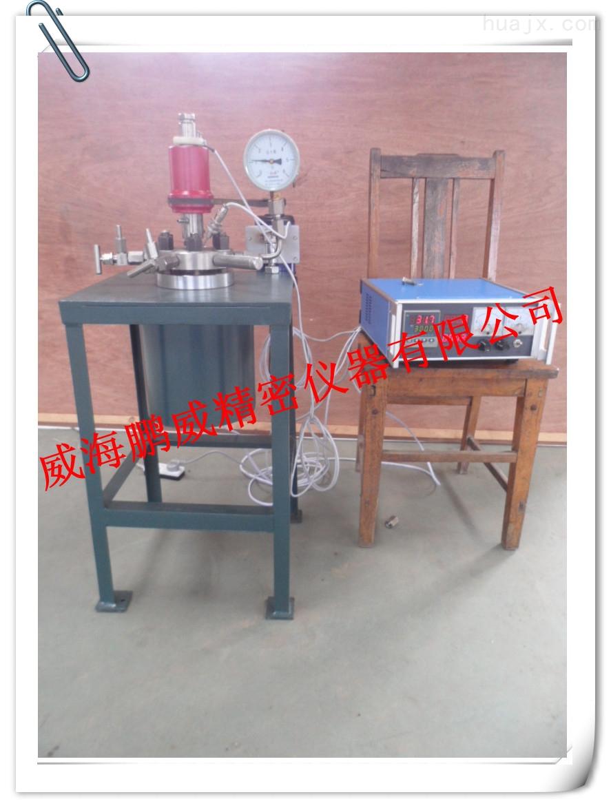 GSHA-高温高压反应釜