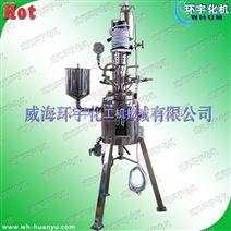 2L高压玻璃反应釜