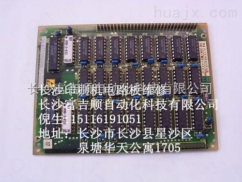 不限湖南长沙/株洲/湘潭印刷机电路板维修
