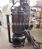 护城河淤泥抽排潜水搅拌泥浆泵