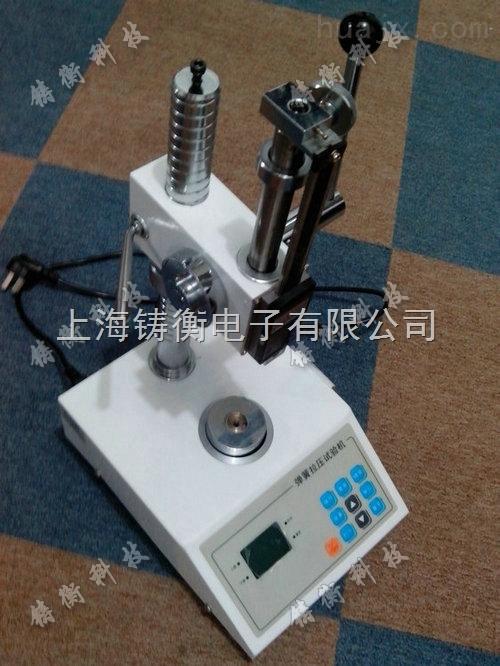 50N高精度弹簧拉力检测仪报价
