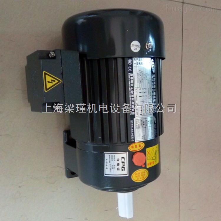 台湾精密齿轮减速机-晟邦齿轮减马达-CPG齿轮减速电机报价