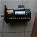 CV-2HP-晟邦精密齿轮减速机(苏州)分公司-晟邦齿轮减马达-CPG齿轮减速电机报价