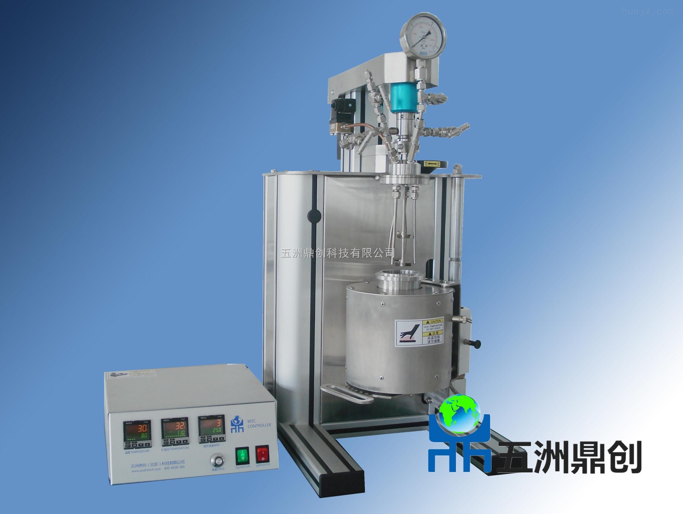 北京实验室 - WZ型机械磁力搅拌反应釜