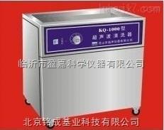 高功率数控超声波清洗器KQ-800KDV