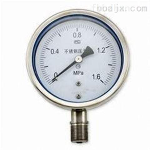 0-0.16MPa 不锈钢压力表YN-150B