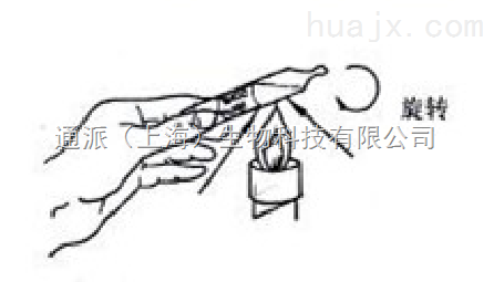 扣囊内孢霉ATCC(斜面、冻干)