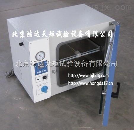 北京台式真空干燥箱价格