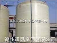 玻璃钢立式储罐系列加工价格