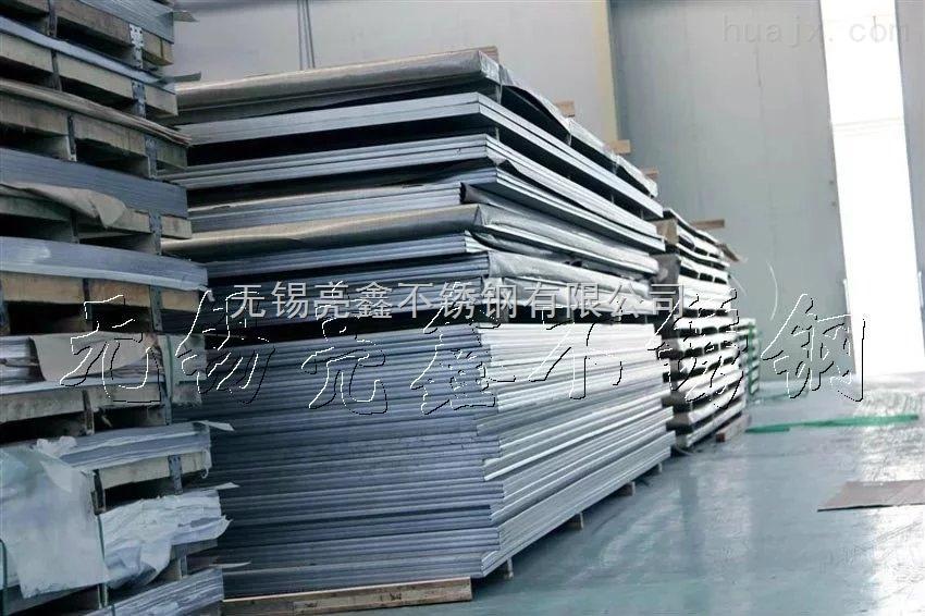 太钢热轧321不锈钢8.0*1500*6000定开特尺