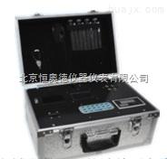 便携智能四合一水质分析仪