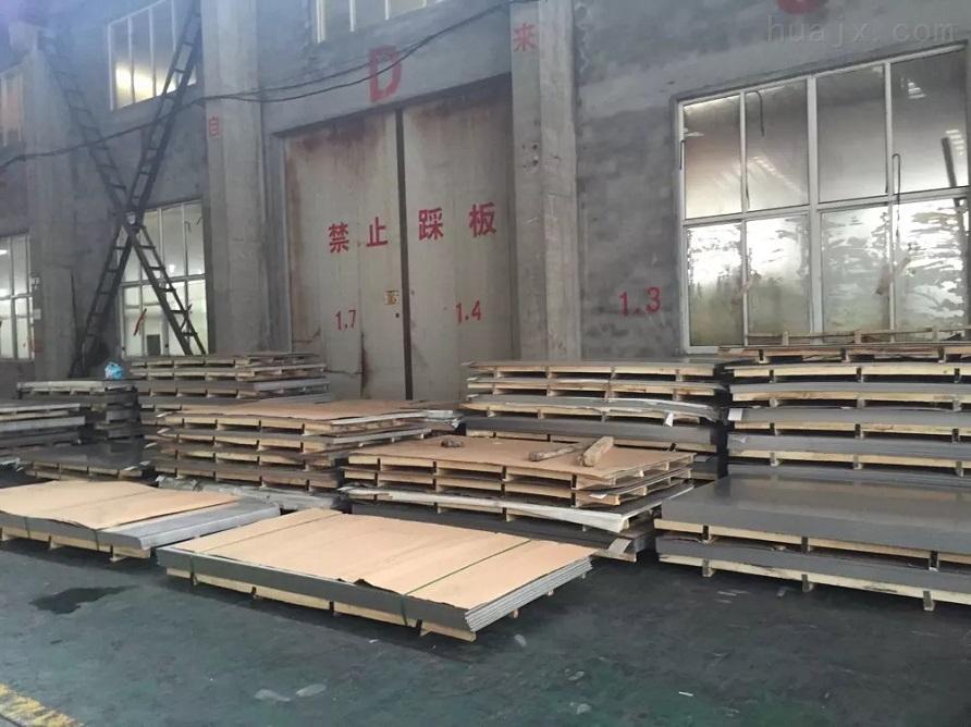 UDIMAR ALLOY 300钢板价格。现货