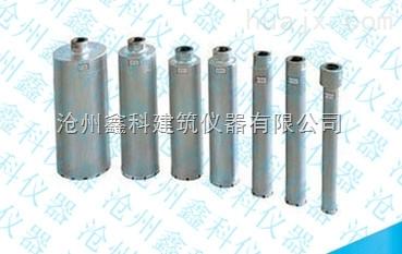混凝土钻孔取芯机钻头/混凝土取芯机钻头