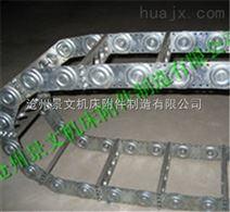 TLG180II机床钢制拖链加工价