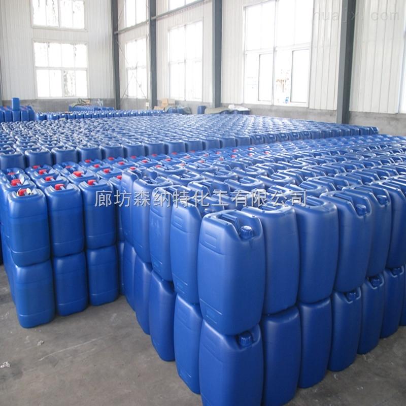 反渗透杀菌剂价格  反渗透杀菌剂厂家