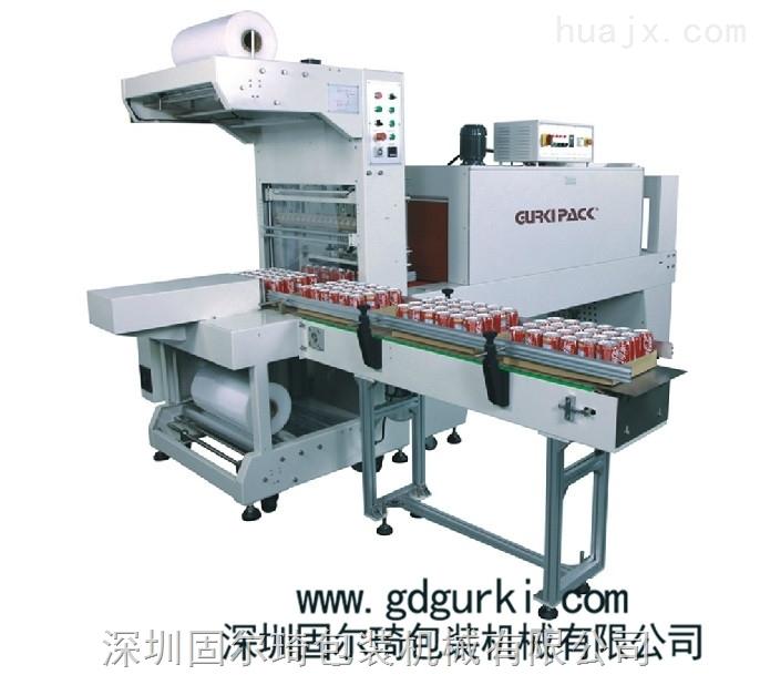 全自动袖口式包装机(有底托)固尔琦包膜直销厂家