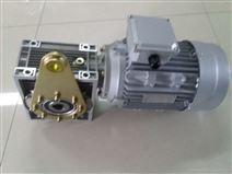 利政提供铝壳RV063立式涡轮减速电机体积小操作方便