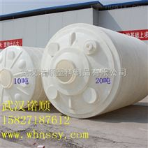 10吨工程水箱储罐厂家