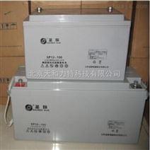 圣阳蓄电池SP12-120 免维护铅酸蓄电池12V120AH