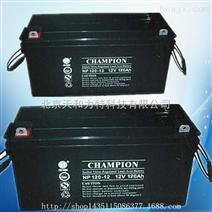 *蓄电池NP120-12 免维护铅酸蓄电池12V120AH