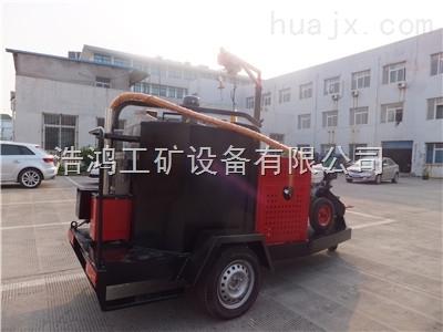 拖挂式沥青填缝机热熔斧修补车心动价
