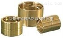 开口铜套,高力黄铜耐磨铜套