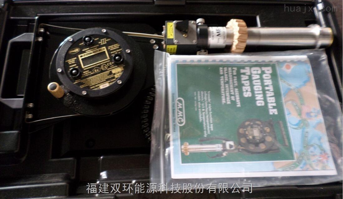MMC油尺探头 SNS-MPC805