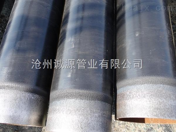 石油管道用三层PE防腐钢管诚源厂家焦点聚汇