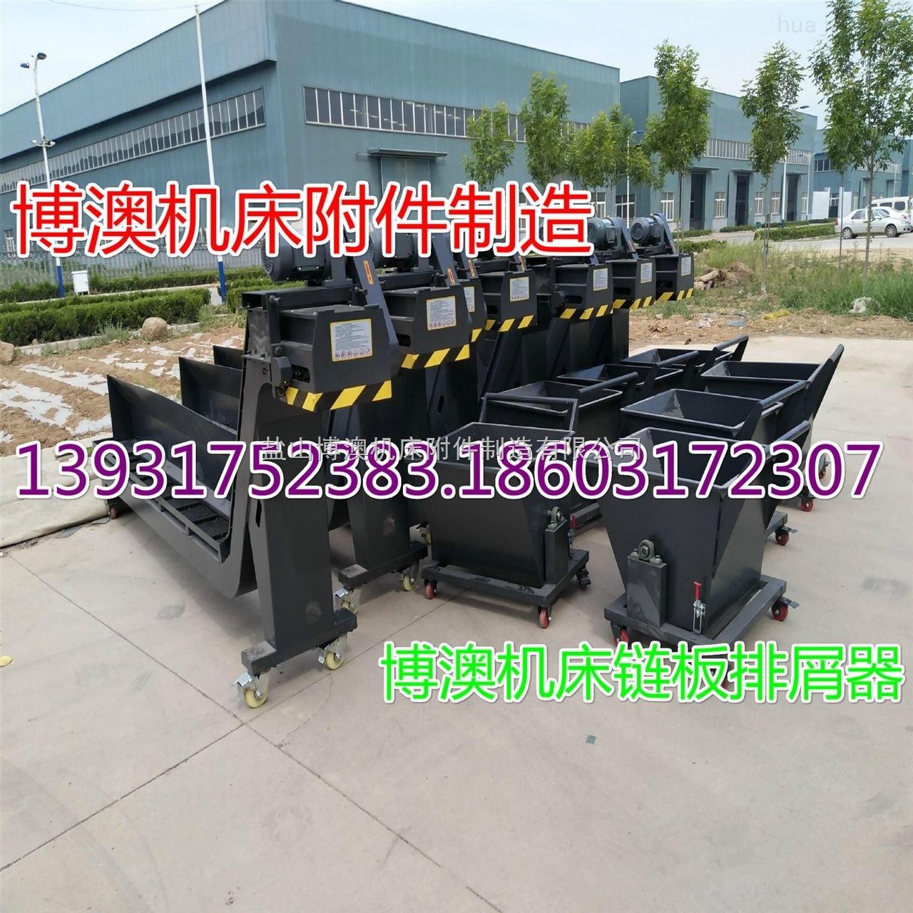 日发精机RFMH50机床排屑器
