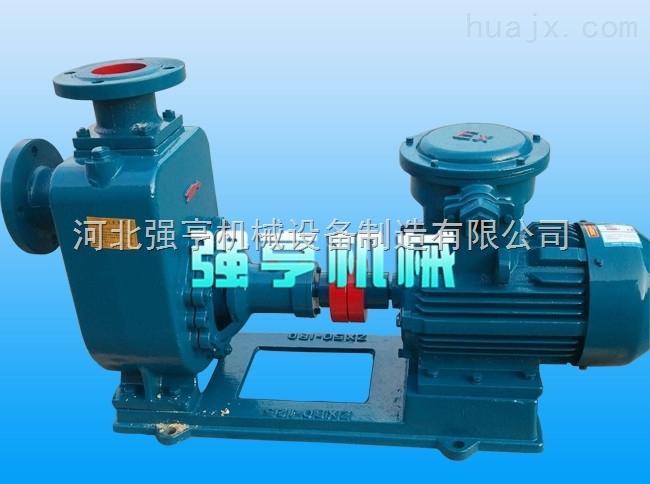 齐全 洛阳强亨自吸式防爆离心泵结构简单拆卸方便