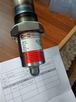 莘默张工快速报价SIKO传感器IF09P/1-0001