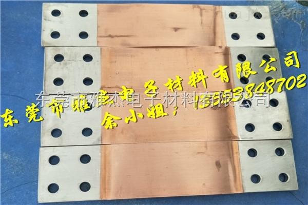 高压真空电器铜软连接 铜箔软连接