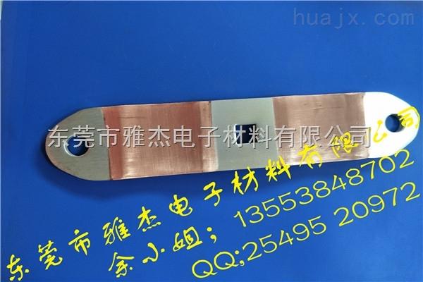 铜箔软连接 铜带软连接