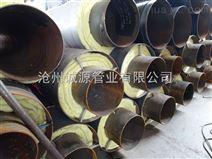 蒸汽钢套钢预制直埋保温管诚源厂家焦点聚汇
