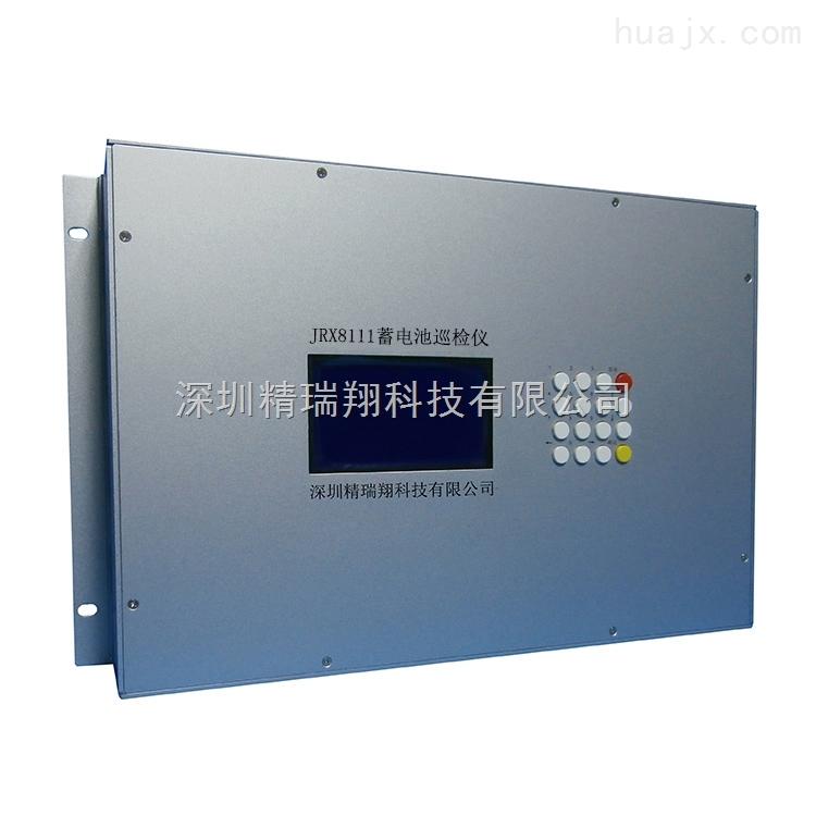 JRX8111蓄电池巡检仪